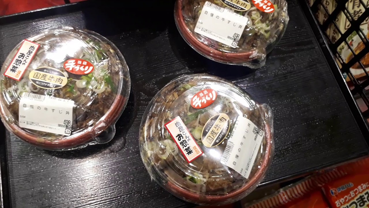 犬山市 スーパー アルバイト募集 お肉屋さんのお惣菜コーナー