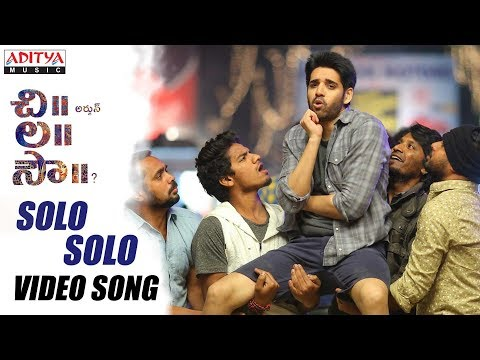 Solo Solo Video Song || Chi La Sow Video Songs || Sushanth, Ruhani Sharma || Rahul Ravindran