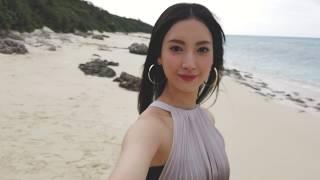 女優の菜々緒さんが沖縄県宮古島へ。宮古島に流れるゆったりとした時間...