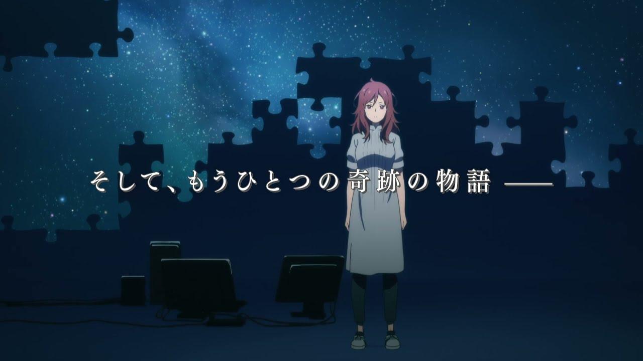 【アニメPV】小説『時守たちのラストダンス』『七夕の夜におかえり』