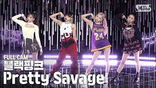 Download [안방1열 직캠4K] 블랙핑크 'Pretty Savage' 풀캠 (BLACKPINK Full Cam)│@SBS Inkigayo_2020.10.11.