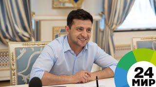 Триумф «Слуги народа» в Раде: Зеленский – президент с полноценной властью