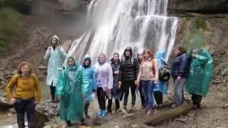 Каверзинский водопад в апреле (однодневный тур в Горячий Ключ)