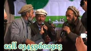 Traditional Bazm by Ustad Jan Ali , Ghulab Khan , Babar Khan Babar