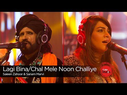 Coke Studio Season 9| Lagi Bina/Chal Mele Noon Challiye| Saieen Zahoor & Sanam Marvi