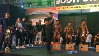 Wasim classic 2017 final title winners | Wasim khan Bodybuilder | Bodypower India