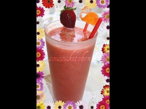 Jus d'Orange et Fraises / Strawberry and Orange Juice-Sousoukitchen