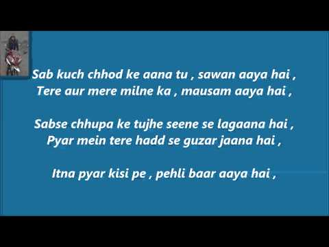 Sawan Aaya Hai Karaoke With Lyrics