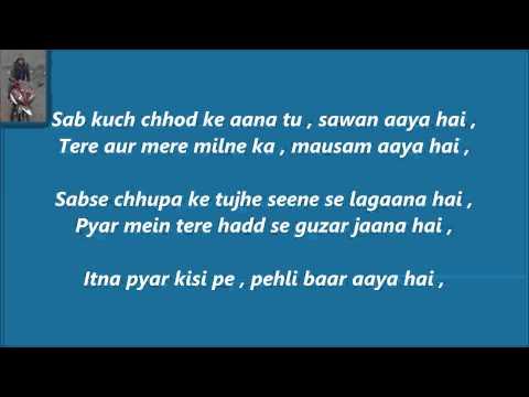 Sawan Aaya Hai Karaoke With Lyrics