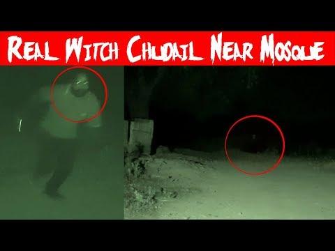 Woh Kya Hoga |  Real Witch (Chudail) Near Mosque | Promo