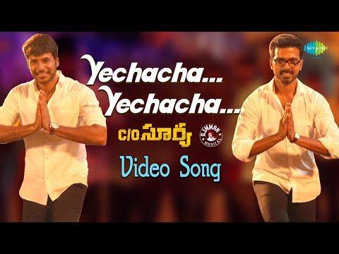 Yechacha Yechacha - Video Song | C/O Surya | Sundeep, Mehreen | Suseenthiran | D | Telugu | HD