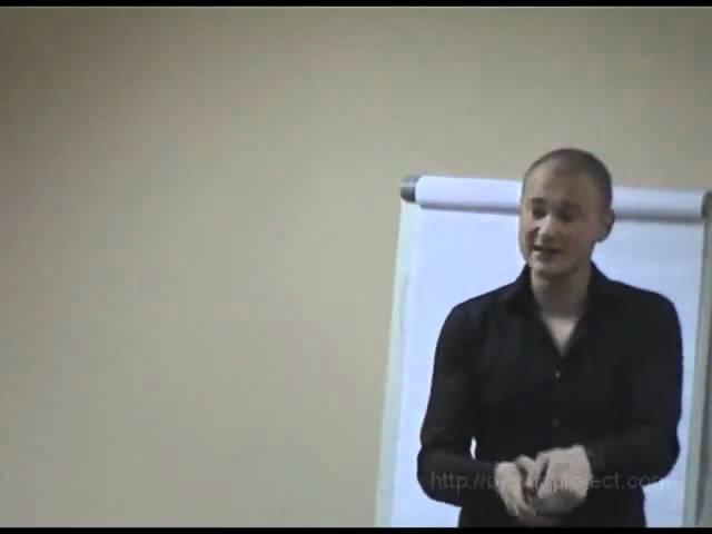 Начало тренинга [Обратное соблазнение] - Ortega Project