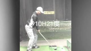 私の心の師匠 奥田靖己先生のスイングを日夜練習中です。