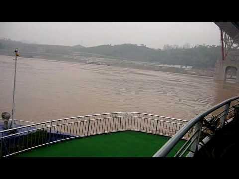 Entering port of Chongqing