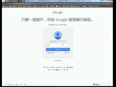Gmail登入說明 - YouTube