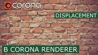 Displacement в Corona Renderer | 3Ds Max | Уроки для начинающих