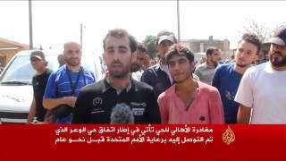 مغادرة أول دفعة من أهالي حيِّ الوعر بحمص