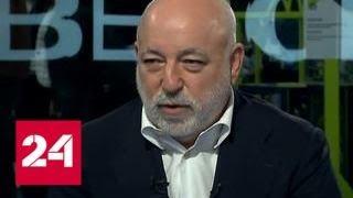Виктор Вексельберг: задача государства - создать правовую среду - Россия 24
