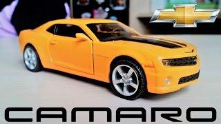Видео Про Машинки: Chevrolet Camaro Шевроле Камаро Распаковка и обзор игрушки Kids toys unboxing