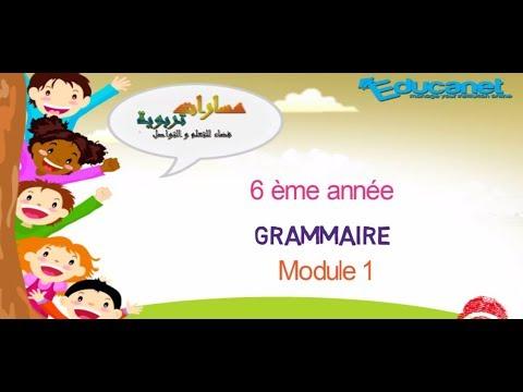 6eme Annee Grammaire Module 1