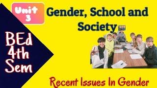 Gender, School and Society- Chapter 3 - മുഴുവൻ പോയിന്റ്സും ഒറ്റ ക്ലിക്കിൽ