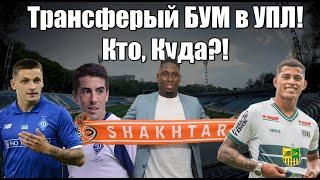 С кем сыграет Украина в 1/8 финала! Шахтер подписал нового Дрогба! Динамо продаст лидера за копейки!