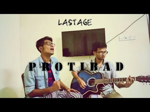 Protibad|Chokher Joto Jal| Cryptic fate[cover] To all lost love.