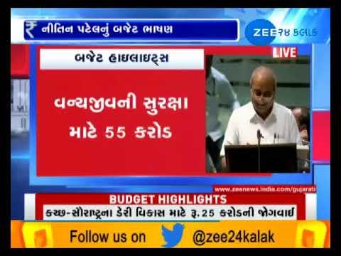 Gujarat Budget:Valid journalists will get the benefit of free travel in Volvo Buses-ZEE 24 KALAK