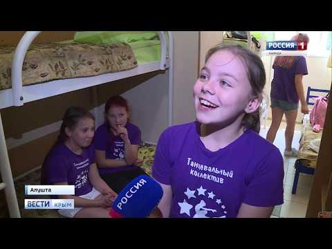 В Крыму начали работать детские оздоровительные лагеря