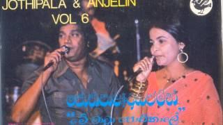 Download HADAWATHA MAGE - JOTHI-ANJI MP3 song and Music Video