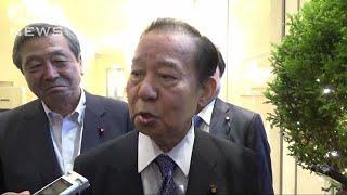 小池知事と会食 二階氏「応援するのは当たり前」(19/05/29)