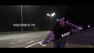 Wylsacom, суд Давидыча, Цены на бензин - Блог от Володича Часть 3.
