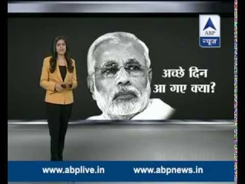 Complete analysis of employment status  in the country; have achche din arrived?
