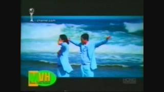 MVH Flashback Request: Jinusean-How Deep is Your Love?