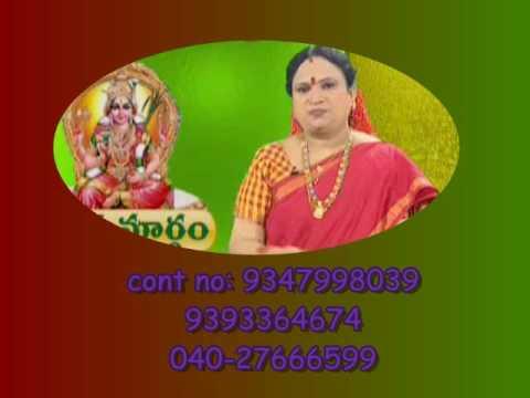 Vijayamargam 12 November 2016