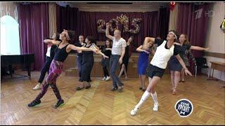 Download Вечерний Ургант. Танцуй, Ольга Павловна, танцуй! (19.06.2015) Mp3 and Videos