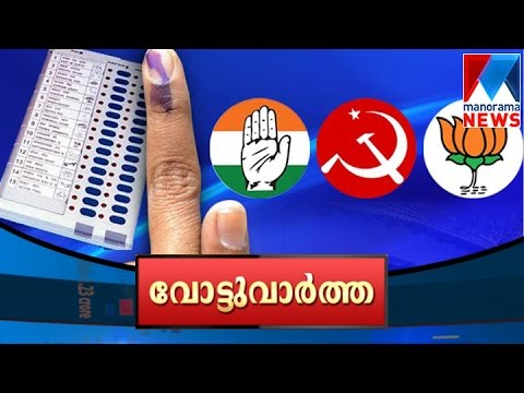 Unexpected election fight in more than half constituencies in Thrissur district | Manorama News