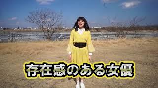 【劇団ハーベストHP】 http://her-best.net/ はじめまして! たかさらこ...