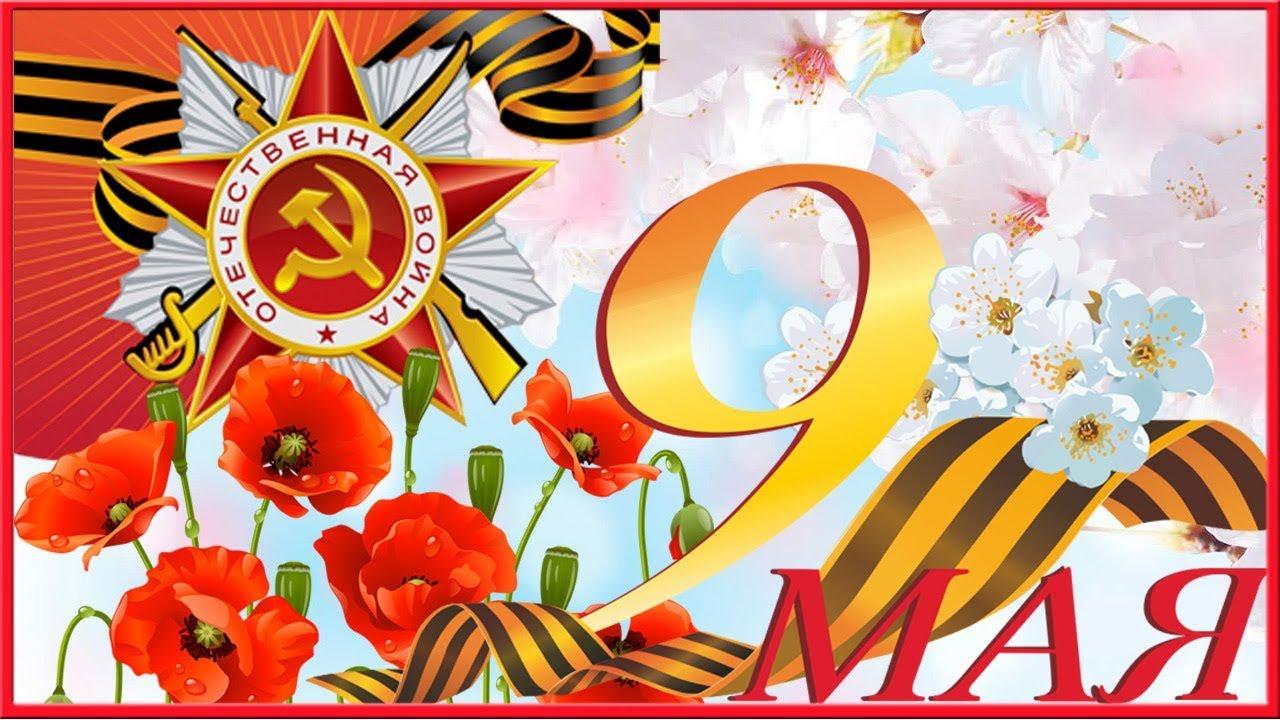 Конвертом, открытка победы 35