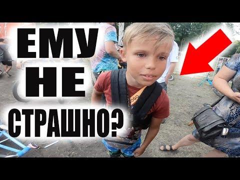 10ти Летний ШКОЛЬНИК на БМХ Удвил ВСЕХ Своими...