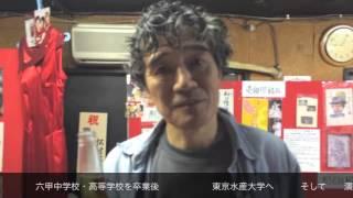 ④ こうのとり短編戯曲賞 http://toyooka-geki.org/machikado 〈観客投票...