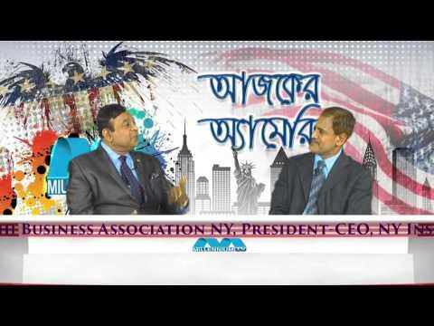 Ajker America : Millennium TV USA, Bangla Talk Show, Part : 317, 12-2016