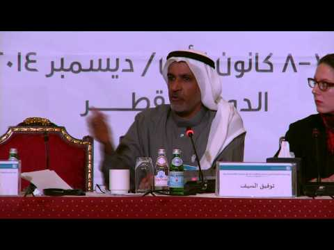 Gulf Foreign Policy Directions - The GCC Countries: Politics and Economics conf.