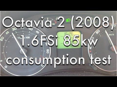 Škoda Octavia 2, 1.6 FSi 85kw-fuel consumption test-spotřeba