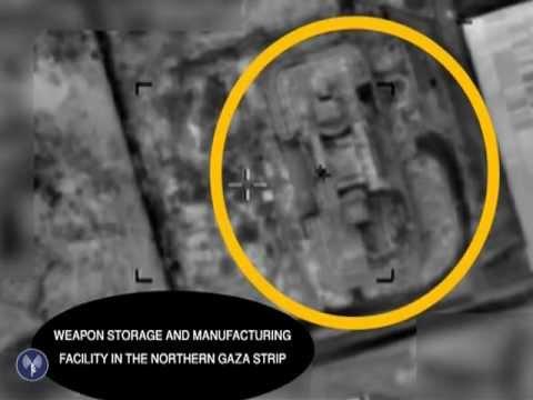 ВВС нанесли удары по двум целям в Секторе Газы
