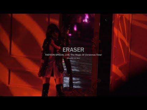 Free Download 171222 태연 크리스마스 콘서트 Eraser 직캠 Mp3 dan Mp4