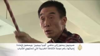 أوبرا بكين تعاني من عزوف الشباب