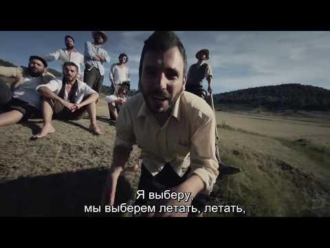 La Raíz - Elegiré (rus Sub)