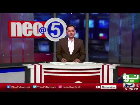 U S Once Again Start Drone Attack in Pakistan | Neo @  | 17 October 2017 \ Neo News