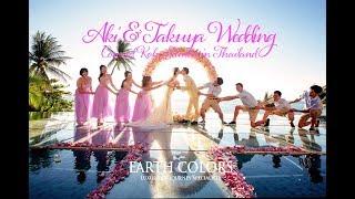 Aki & Takuya Wedding @Conrad Koh Samui in Thailand